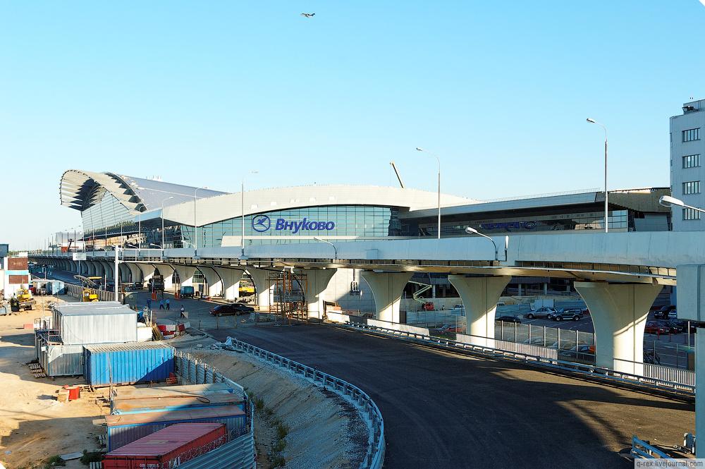 аэропорт внуково руководство - фото 3