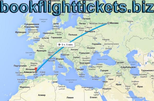 купить Дешевые Авиабилеты Аликанте Москва
